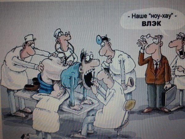 Смешные картинки о медосмотре